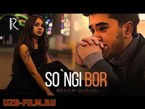 Benom guruhi - So'ngi Bor (HD Video)