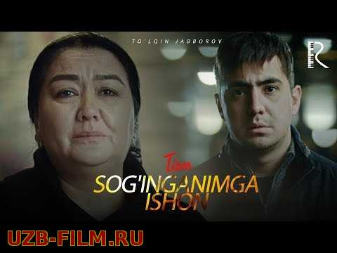 To'lqin Jabborov - Soginganimga Ishon (HD Video)