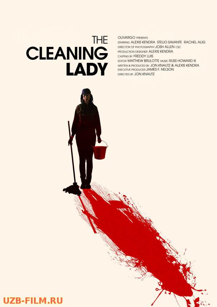 Уборщица | The Cleaning Lady 2018